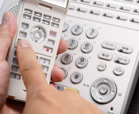 固定電話の番号はそのままで安くする方法をご紹介!